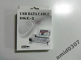 USB кабель Nokia DKE-2
