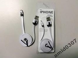 Кабель USB IPhone 5 G (IOS7.1.0) плоский