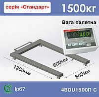 Паллетные весы 4BDU1500П-С Стандарт