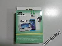 USB дата кабель Nokia CA-101