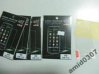 Качественная защитна пленка для телефона iPhone 4