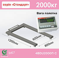 Весы под паллеты 4BDU2000П-С Стандарт