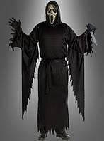 Мужской и женский карнавальный костюм. Для образа зомби, смерти с косой