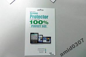 Захисна плівка Samsung Galaxy Tab 2 P3100