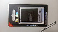 Аккумулятор SAMSUNG N7100 ( 3100mAh ) AWM EB