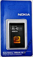 Аккумуляторная батарея  Nokia BL-4J