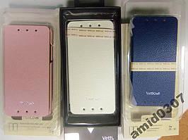 Шкіряний чохол Vetti Craft HTC One mini M4 Hori Cov
