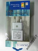 Зарядное устройство для Мобильного телефона SAMSUN