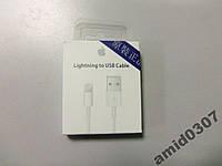 Оригинальный Lightning USB кабель для iPhone5 /iPad
