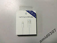 Оригинальный Lightning USB кабель для iPhone5 /iPad