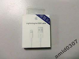 Оригінальний Lightning USB кабель для iPhone5 /iPad