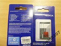 Батарея аккумулятор  Nokia BL-5C КАЧЕСТВО!!!