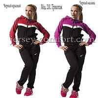 Спортивный костюм женский, трикотажный , фото 1