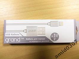 USB кабель GRAND для iPhone 5/5S/6