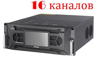 16-канальный сетевой видеорегистратор
