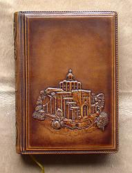 """Классный кожаный ежедневник формата А-5 """"Золотые ворота"""" - замечательный подарок на юбилей мужчине"""