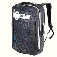 Рюкзак для ноутбука golla german 16' blue (g1272)