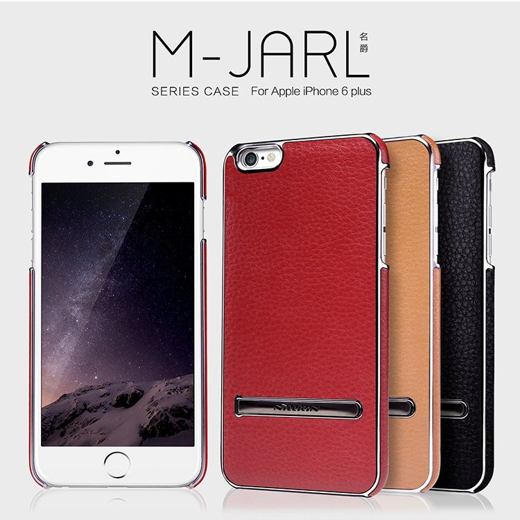 NILLKIN M-Jarl iPhone 6+ 6s+ plus ОРИГИНАЛ 3 ЦВЕТА