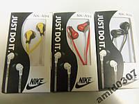 Наушники Nike NK-A94