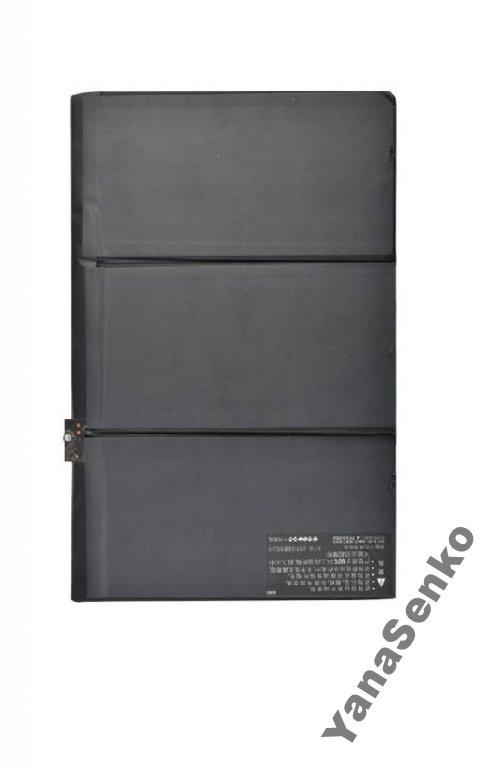 Батарея для планшетов Apple iPad 3,iPad 4  616-0593