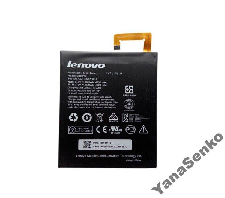 Батарея L13D1P32 планшетов Lenovo IdeaTab 2 A8-50F