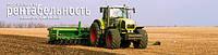 Комплексная оценка состояния заемщика в сельском хозяйстве