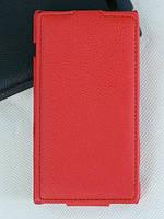 Чехол Ecover Sony Xperia C S39h ОРИГИНАЛ