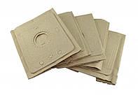 Мешок для пылесосов, однораз, универсал (5 штук)!