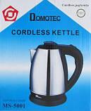 Электрочайник ,чайник дисковый Domotec из Германия, фото 5