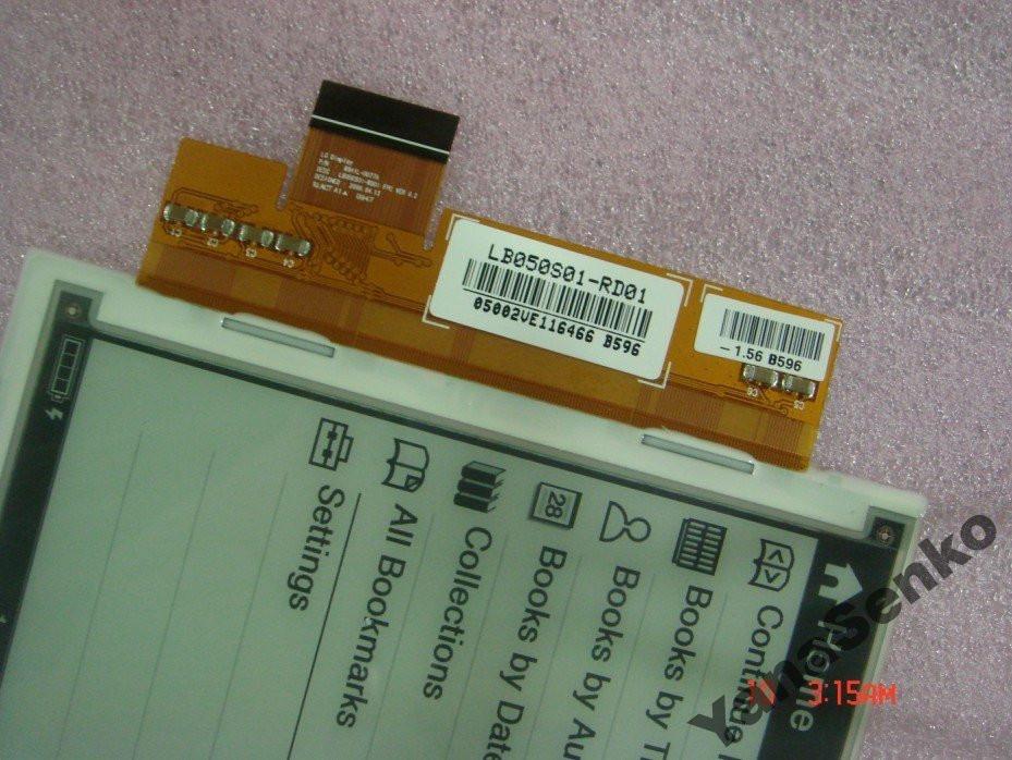 Дисплей для электронных книг PocketBook 360