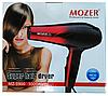 Фен профессиональный для волос MOZER