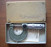 Микрометр МК  25-50 СССР