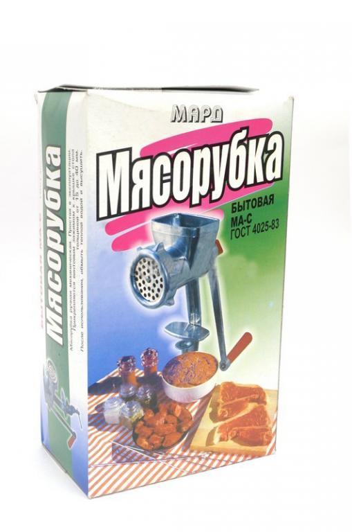 Мясорубка ручная  Харьков