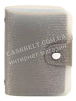 Стильная перламутровая визитница на кнопке art. серый, фото 1