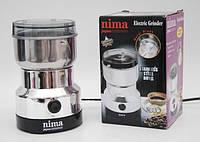 Кофемолка Nima 200W Japan (новая) СУПЕР ЦЕНА!!!