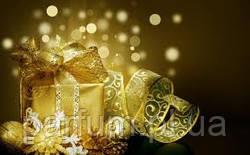 Какой подарок сделать любимой женщине или любимому мужчине на Новый год!!!