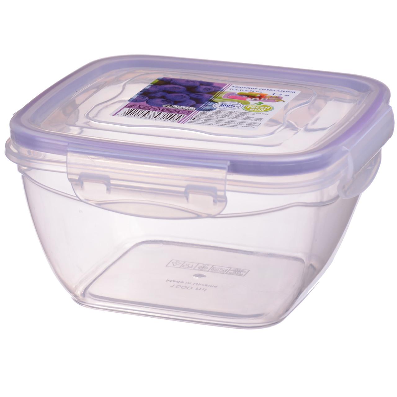 Контейнер FreshBox 1.5 квадратный