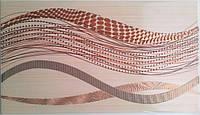 Плитка облицовочная для стен Интеркерама декор Цунами кораловый