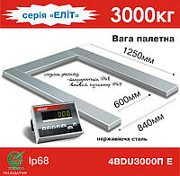 Паллетные весы серия Элит 4BDU3000П-Е