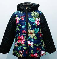 Куртка демисезонная для девочки. Цвет черный
