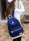 Рюкзак набор 3в1 в горошек с сумкой и косметичкой., фото 2