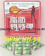 Бомба красная Хмельницкий сжигатель жира, третий ряд, до 10 кг. таблетки/капсулы для похудения, фото 1