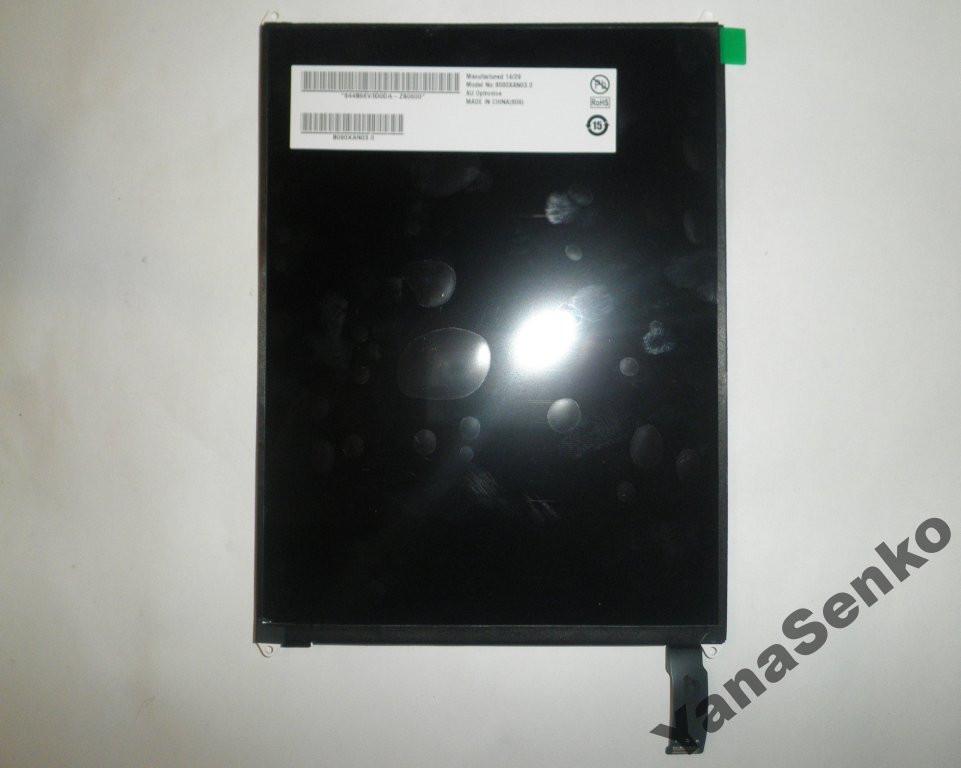 Дисплей для планшета Apple A1455 iPad mini with Wi-Fi 4G 16GB