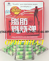 Бомба Красная Дистрибьютор Официал сжигает жир, третий ряд, до 10 кг. таблетки/капсулы для похудения, фото 1
