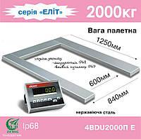 Паллетные весы Axis 4BDU2000П-Е Элит
