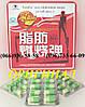 Бомба красная Мелитополь сжигатель жира, третий ряд, до 10 кг. таблетки/капсулы для похудения