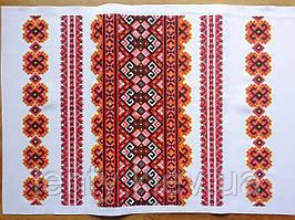 Рушник з українським орнаментом (червоним) та гліттером
