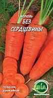 Морковь Без сердцевины (3 г.) (в упаковке 20 пакетов)