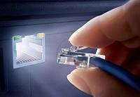 Пакет безлимитного доступа к сети интернет