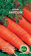 Морква Нантська (3 р.) (в упаковці 20 пакетів)